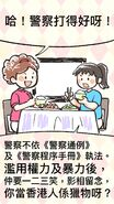 Dining table chat 03