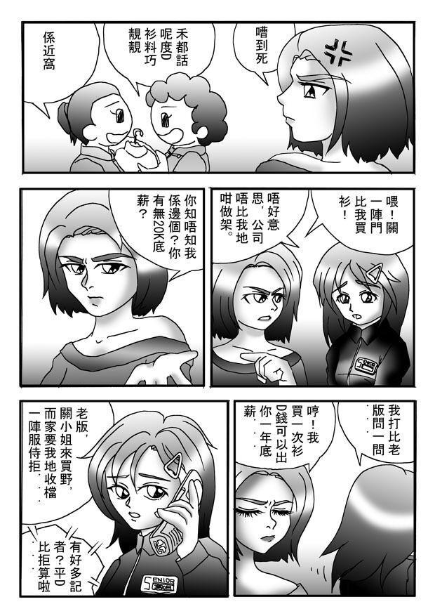 Sister part1b.jpg