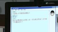 TVB SD WrongName