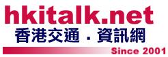 HKiTalk