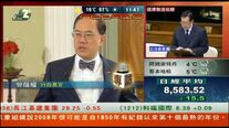 Sir Donald Tsang Yam-Kuen