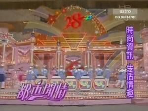 1995-萬千28