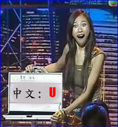 Chinese-u-gag