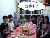 Tong dinner 03