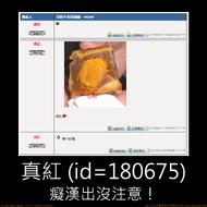 Shinku05