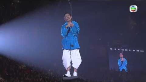 東張西望 劉德華失聲 腰斬演唱會 劉德華 流感 失聲 取消 七場 場演唱