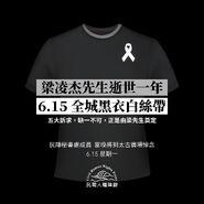 2020年6月15日梁凌杰先生離世一年6.15全城黑衣白絲帶日文宣