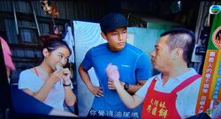 TVB共匪餅