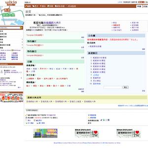 香港鐵路大典 1248154059557.png