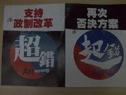 Actnow leaflet kuso04