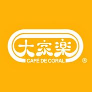 Cafe de Carol Logo (New)