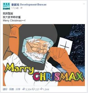 TDC Marry Christmax