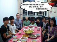 Tong dinner 02