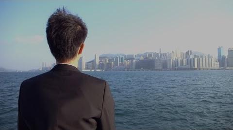 《月入三萬的香港人》