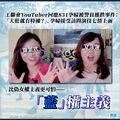 警員推跌孕婦20200831(杜汶澤)