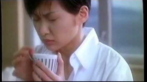 香港經典廣告1996幸福傷風素 湯寶如 2