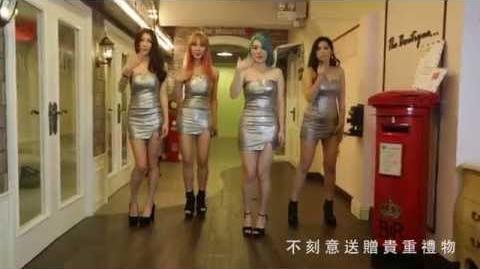 香港4人女子跳唱組合FFx SUGAR BABY MV (Official)