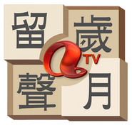 ATVclassic-logo
