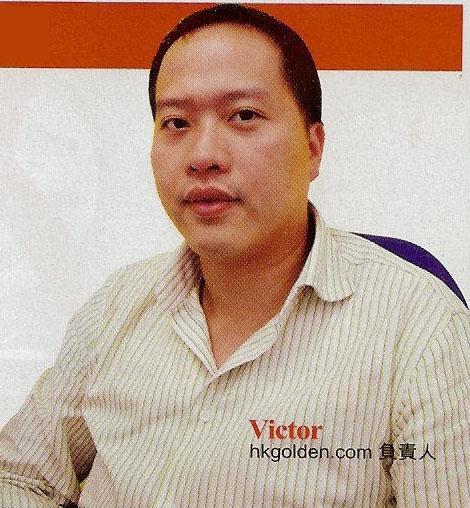 Victor Ip