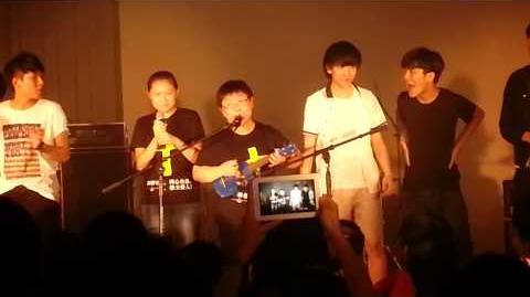 《夏日熱辣辣》福頭老師親自打造熱血最强_Hard_Rock_版!!!_(1080p_HD)