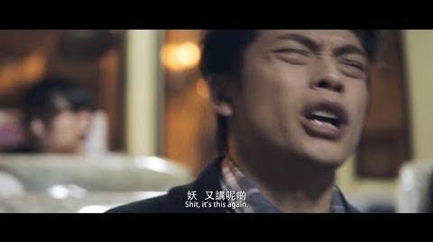 開片Open_Video_-_潮文映画系列《深宵小巴》-0