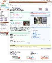 香港鐵路大典 1248699103700