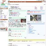 香港鐵路大典 1248699103700.png