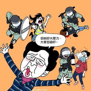 2020年3月8日周梓樂悼念會林鄭(cusonlo)