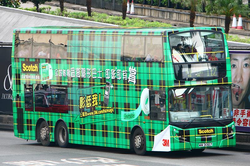 全城熱尋思高隱形巴士熱潮