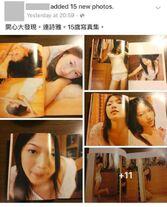 Shiga15album