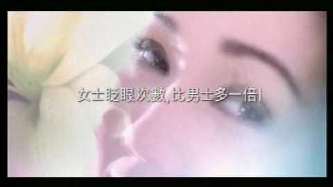 Watsons 屈臣氏 Love Your Body - full version - Kay Tse