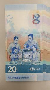 滙豐新鈔設計被二創成「女人鬧貓」2