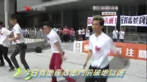 亞視仆街style (政總門前Gangnam Style破地獄)