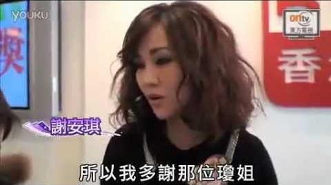東方電視 謝安琪「感謝」高登瓊姐負面谷個唱