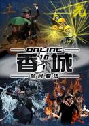 10月1日遊行文宣(全民魔法)