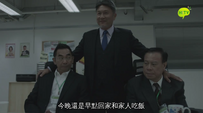 HKTV GHE2