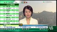 News Bar 5