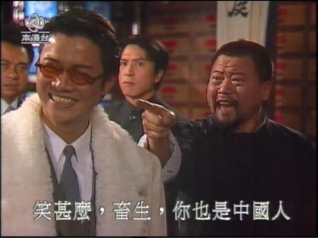笑甚麼,畜生,你也是中國人