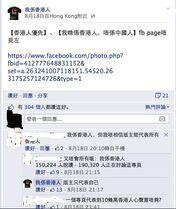 8-18 I am Honkonger-tiff