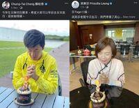 鄭松泰食美心蛋糕惹爭議3