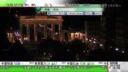2014 inews earth live 1