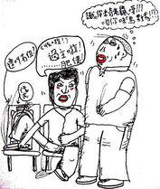 Comic lyw05