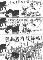 Jiejie antioc march