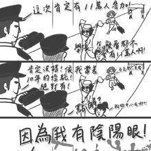 Jiejie antioc march.jpg