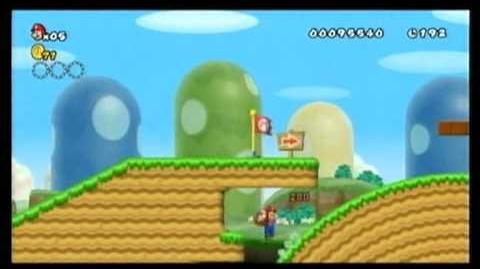 吳君如_玩_Wii_超級孖寶兄弟_廣告