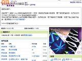Yahoo!討論區