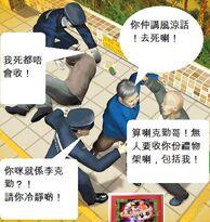 Hacken Comic-3