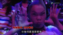 High-Definition-Jade-千奇百趣省港澳-08-16-2