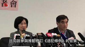 葉劉淑儀:港跨黨派議員訪美 盼中美貿易糾紛勿傷香港