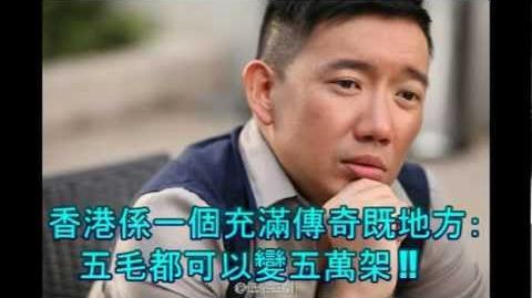 D100十級自由風-杜汶澤爆粗回應京女狠批港產片低俗喜劇-2013年2月26日